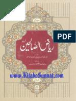 Riyad us-Saliheen - Urdu - Vol-01