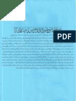 Aurat Par Tashadud  /Woman PunishmenT 11120