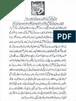 Aurat Par Tashadud |/Woman PunishmenT 11122