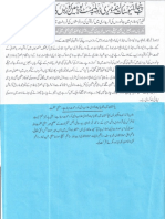 ISLAM-Pakistan-KAY-DUSHMAN 11129