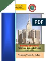 stair design concrete