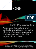 Unit One 21st Century Literature