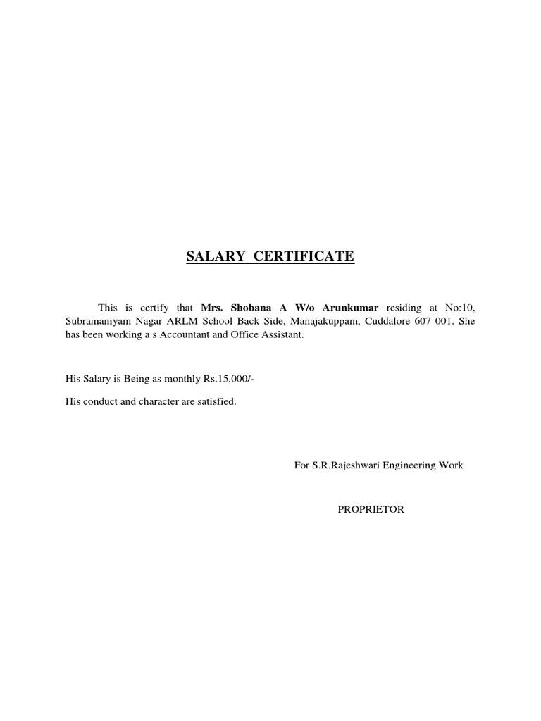 SALARY CERTIFICATE docx