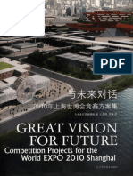 10 | Great Vision for the Future - Competition for the EXPO 2010 Shanghai | - | China | - | Spain Pavilion-Spain Open City