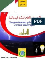 Comportement global d'un circuit électrique - exercices.pdf