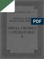SRPSKA UMETNOST U SREDNJEM VEKU II.pdf