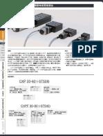 Industry CXPF
