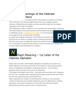 Hebrew Alphabets.docx