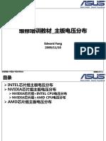 Bieu-do-nguon-mainboard-Asus.pdf
