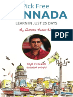 Spoken Kannada Online.pdf