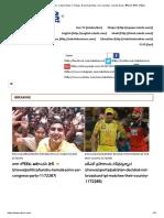 Sakshi_ Telugu News, Latest News in Telugu, Breaking News, Live Updates, Sports News, తెలుగు తాజా వార్తలు