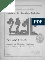 Al-Mulk_n1_1959_1960.pdf