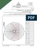 ARC 161_2nd Assignment-1