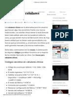 Códigos para celulares chinos.pdf