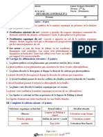 Devoir Corrigé de Contrôle N°2 - SVT - 1ère AS (2014-2015) Mr Mzid Mourad