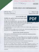Download UPSC CAPF AC Exam Paper 2017 General Studies Essay and Comprehension