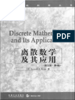 Discrete Mathematics And Its Applications 6th Editon