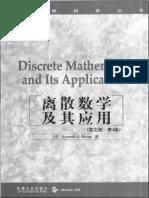 Discrete Mathematics and Its Applications 4Th Ed - Rosen