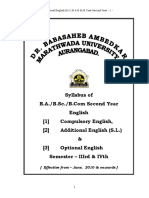English literature21233.pdf