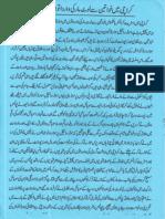 Aurat Par Tashadud |/Woman PunishmenT 11331