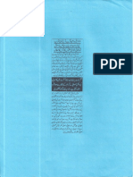 SHARABI EID