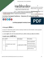 Ucchista Ganapati Sadhana - Navarna (9 Lettered) Mantra.pdf