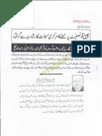 ISLAM-Pakistan-KAY-DUSHMAN  11338