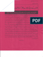 ISLAM-Pakistan-KAY-DUSHMAN 11341