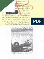 ISLAM-Pakistan-KAY-DUSHMAN 11345