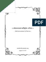 LalitAstavaratnam or Arya Dwishati - Rishi Durvasa