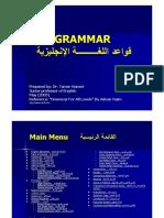 FINAL GRAMMAR.pdf
