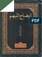Mantiq Idhohul Mubham PPa.pdf
