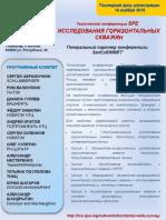 BrochureZ16ASP2Zrus.pdf