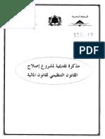 Projet_loi_130.13_Ar.pdf