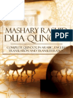 Mashari Rashid Dua Qunoot Text (Revised).pdf
