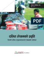 Trends of Dalit writing nepali.pdf