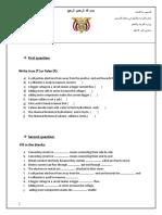 Science exam 8 February B.docx