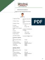 Staff Rec Form2019