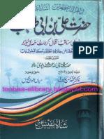 Hazrat Ali Rz.a - Shah Wali Ullah Muhaddiz Dehalvi