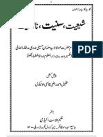 Shiat Sunniat Nasbiyat by Sulaiman Nadvi