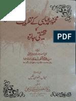 Mehmood Abbasi Kay Nazriat KaTehqiqi Jaiza by Mufti Abdul Shakroor Tirmzi