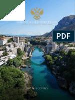 Balkan Odyssey EBrochure 2019