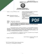ΠροαγωγέςΚατωτέρωνΚοινωνΣωμάτων_ΨΘ126-ΤΜΥ