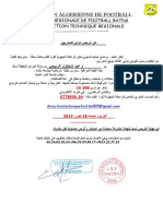 Nouvelle Dates Annonce Stage Irakien