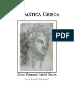 ortola-gramatica.pdf