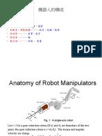 0_Robot_Anatomy.ppt