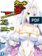 High School DxD - Volume 25 - Yggdrasil of the Summer Courses