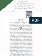 Aqeeda Khatm e Nubuwwat AND  MANASHIAT  11362