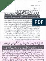 Aqeeda Khatm e Nubuwwat AND ISLAM-Pakistan-KAY-DUSHMAN 11366