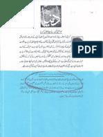 ISLAM-Pakistan-KA  AAZAB 11131